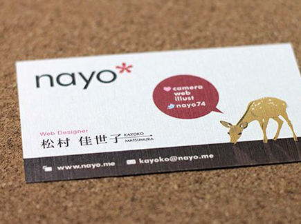 Cartoon business cards 100 insanely creative designs to inspire you cartoon business card deer colourmoves