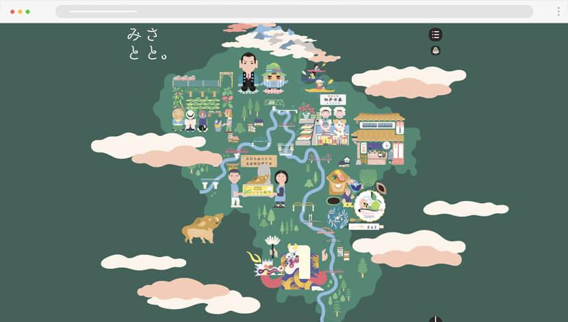 Shimane Misato creative website design