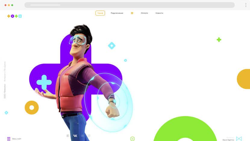 Teleset website with 3D cartoon character