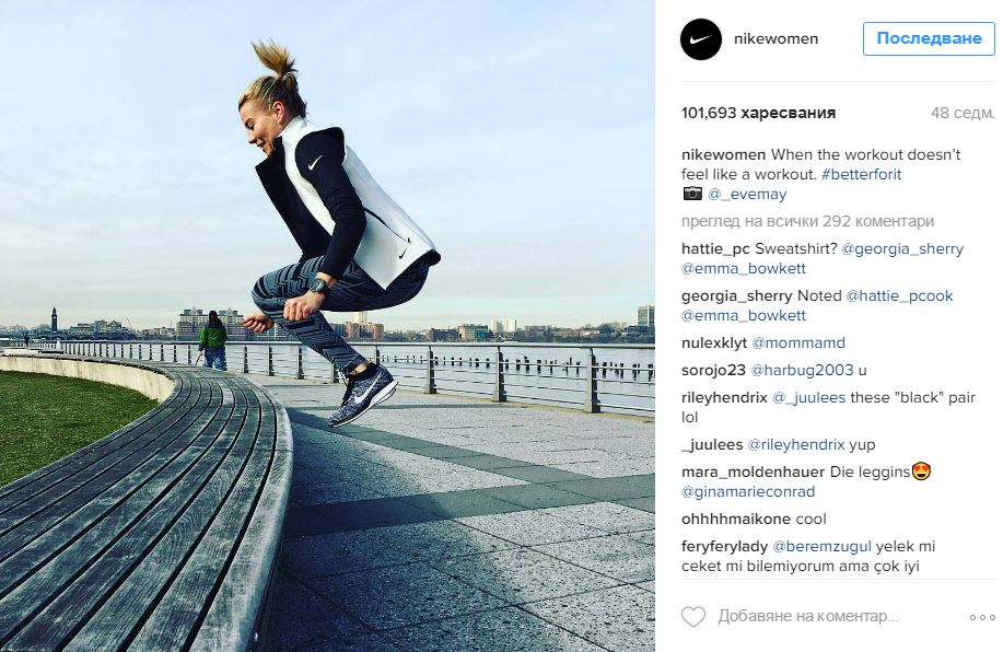 visual storytelling nike instagram
