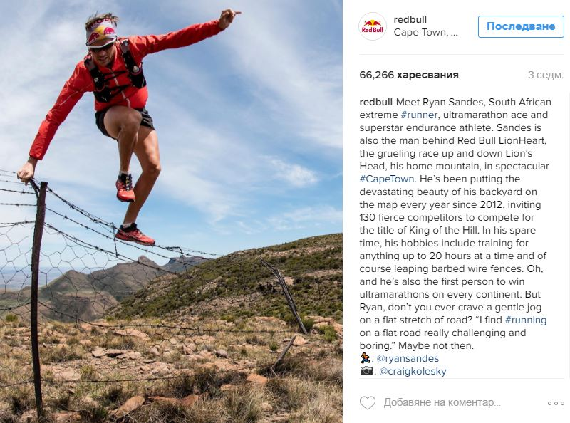 visual storytelling red bull instagram