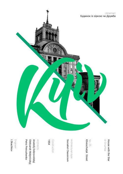 typography-graphic-design-trend