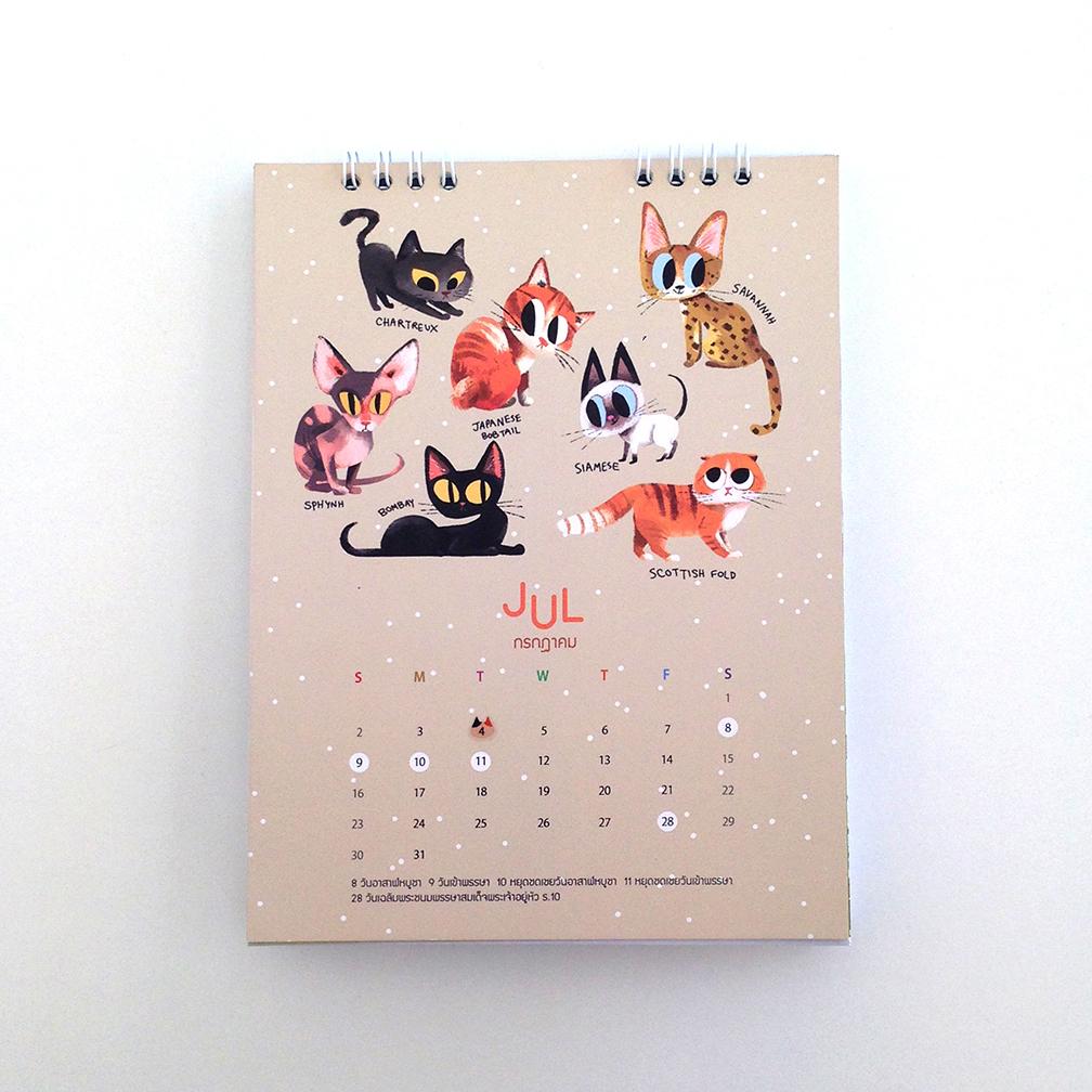 cat calendar illustration