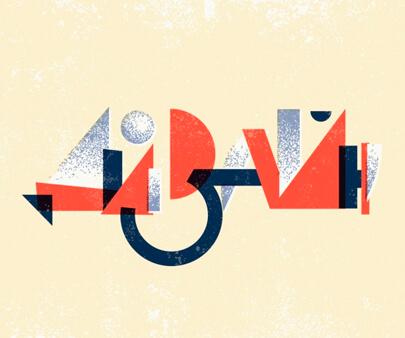 Design - creative semi transparency typography design example