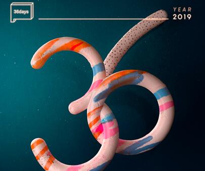 36 Days Of Type - creative 3D typography design example