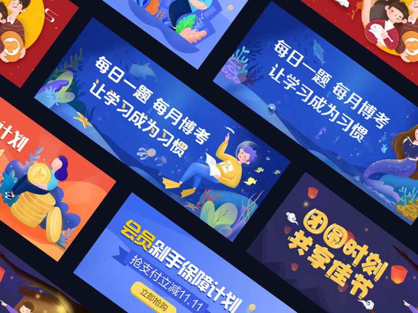 colorful web banner design