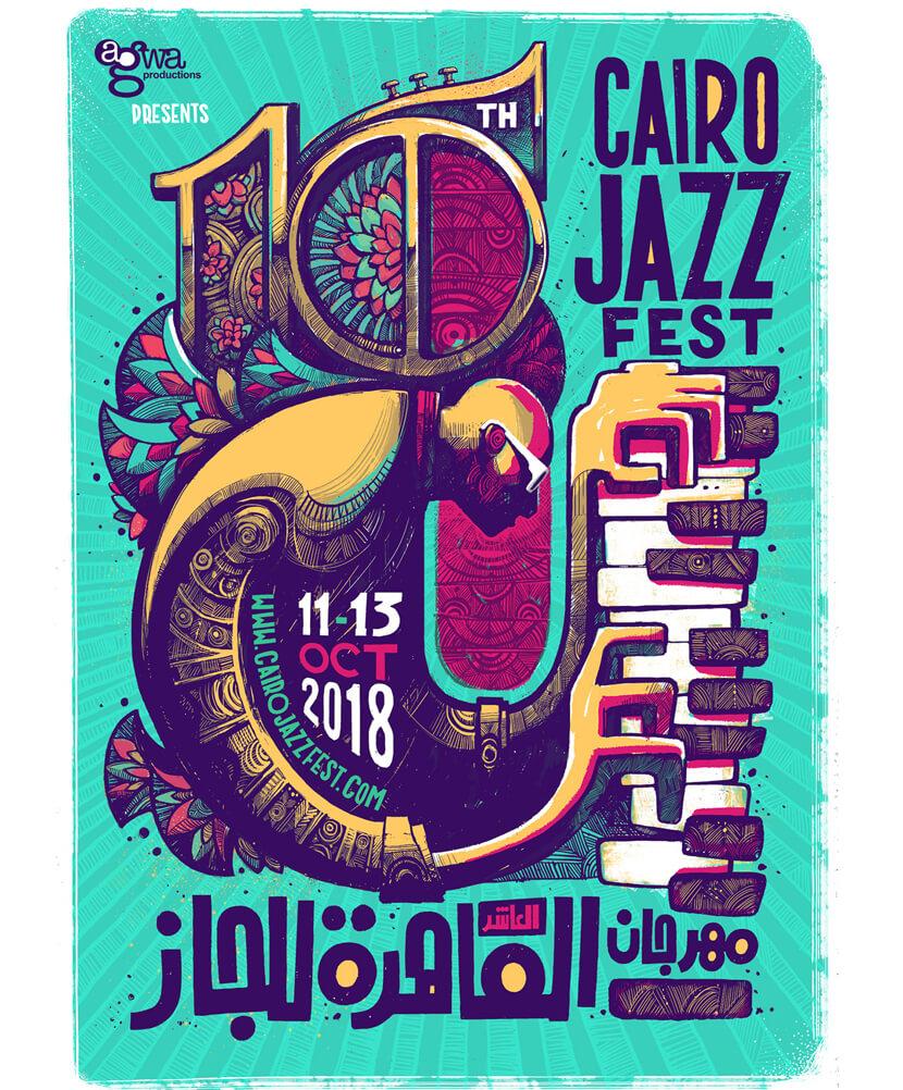10th Cairo Jazz Festival amazing illustration poster example
