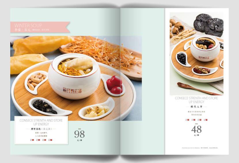 YS Restaurant beautiful minimalist menu design for inspiration