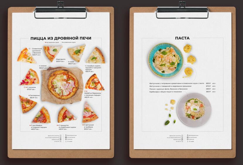Lebowski Club simple style white menu design for inspiration