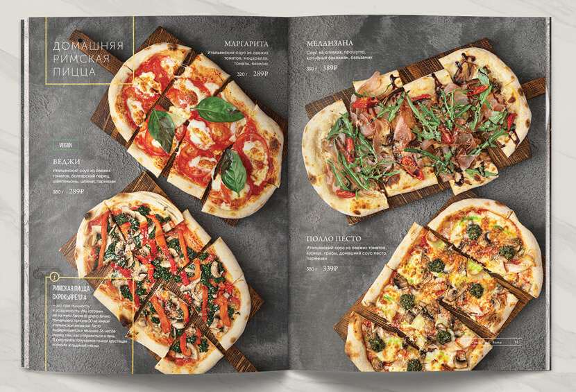 Cremeria ARoma modern pizza menu design for inspiration