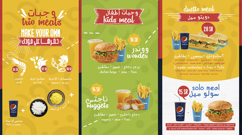 Creative Colorful Momen KSA fresh and friendly menu design for inspiration