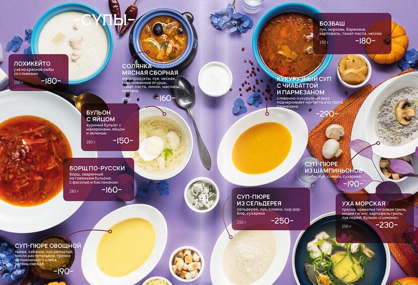 purple menu design with colorful food