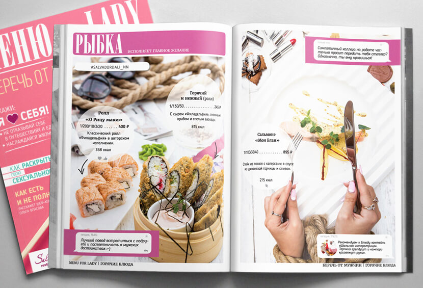 dlja zhenschin magazine style colorful candy menu design example