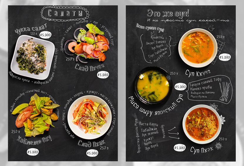 colorful menu on blackboard with hand drawn text design for inspiration
