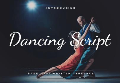 fuente dibujada a mano del script de baile