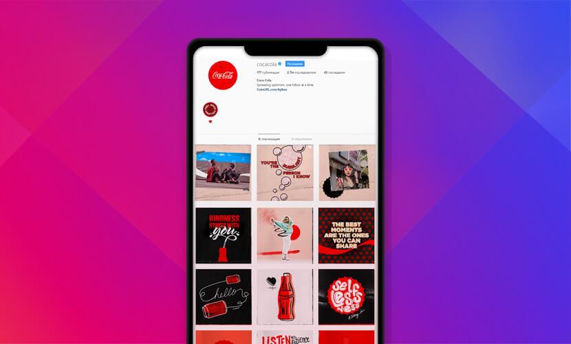 use as marketing tool instagram