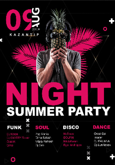 night summer party free psd flyer-template