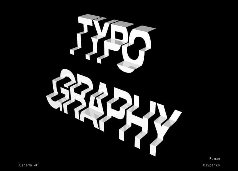 Типография Плакат - пример дизайна письма