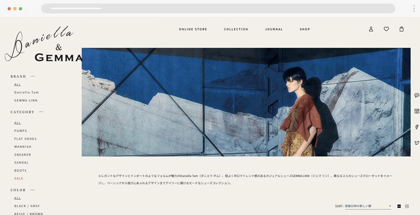 danigemma - modern ecommerce web design