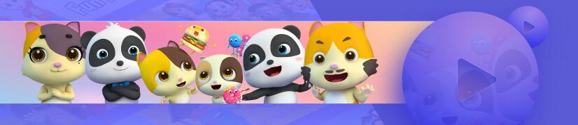 BabyBus educational cartoon channel