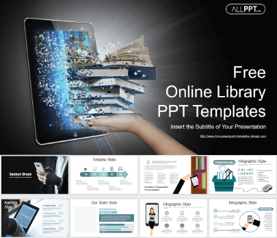 Online Library free education powerpoint template
