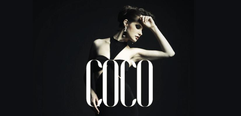 Royalty Free Sans Serif: Coco
