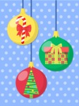 Christmas Card Vector Graphics Maker - Christmas Card with Toys
