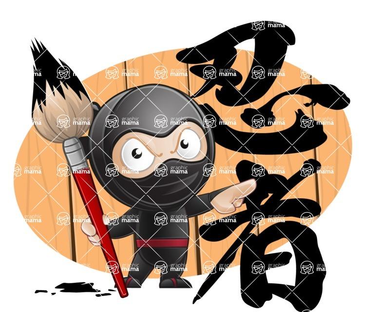 Ami the Small Ninja - Shape 11