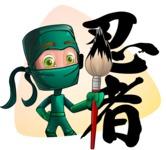Green Ninja Cartoon Vector Character AKA Takumi - Shape 3