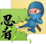Hotaru the Determined Ninja - Shape 11