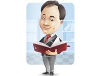 Asian Businessman Cartoon Vector Character - Shape6