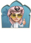 Little Muslim Boy Cartoon Vector Character AKA Nabil - Shape 2